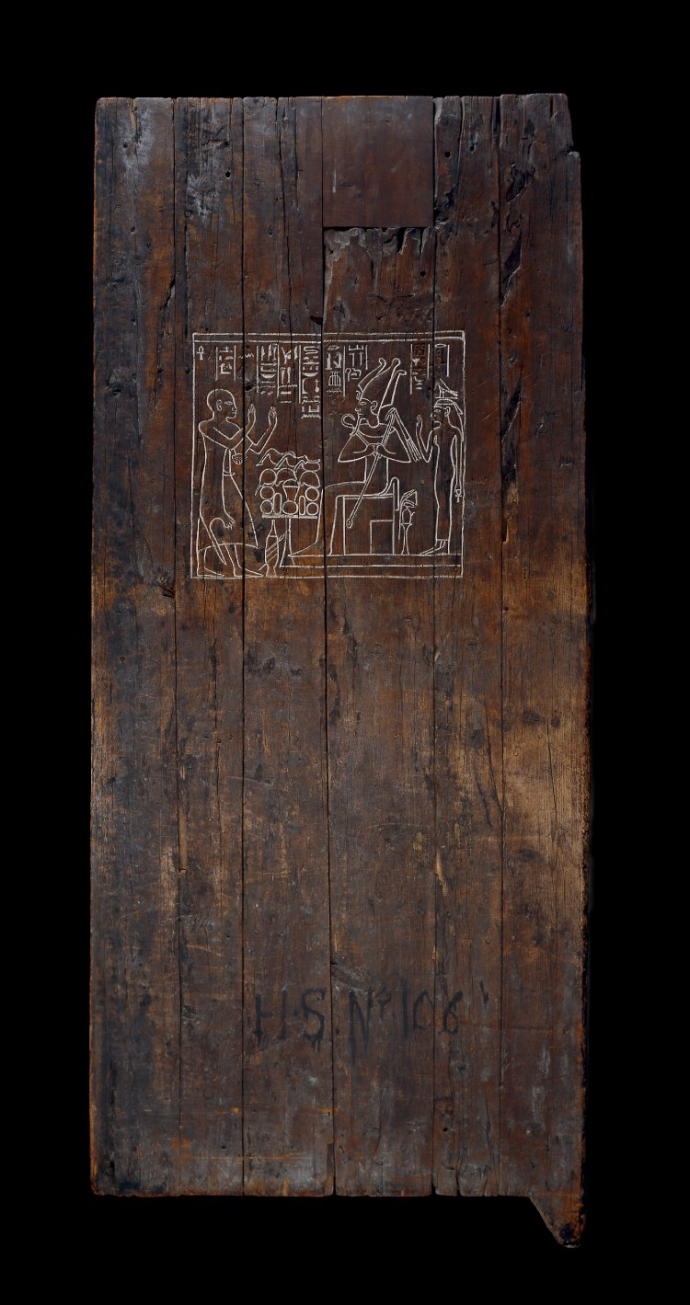 827 art égyptien porte c.1285 BC.jpg