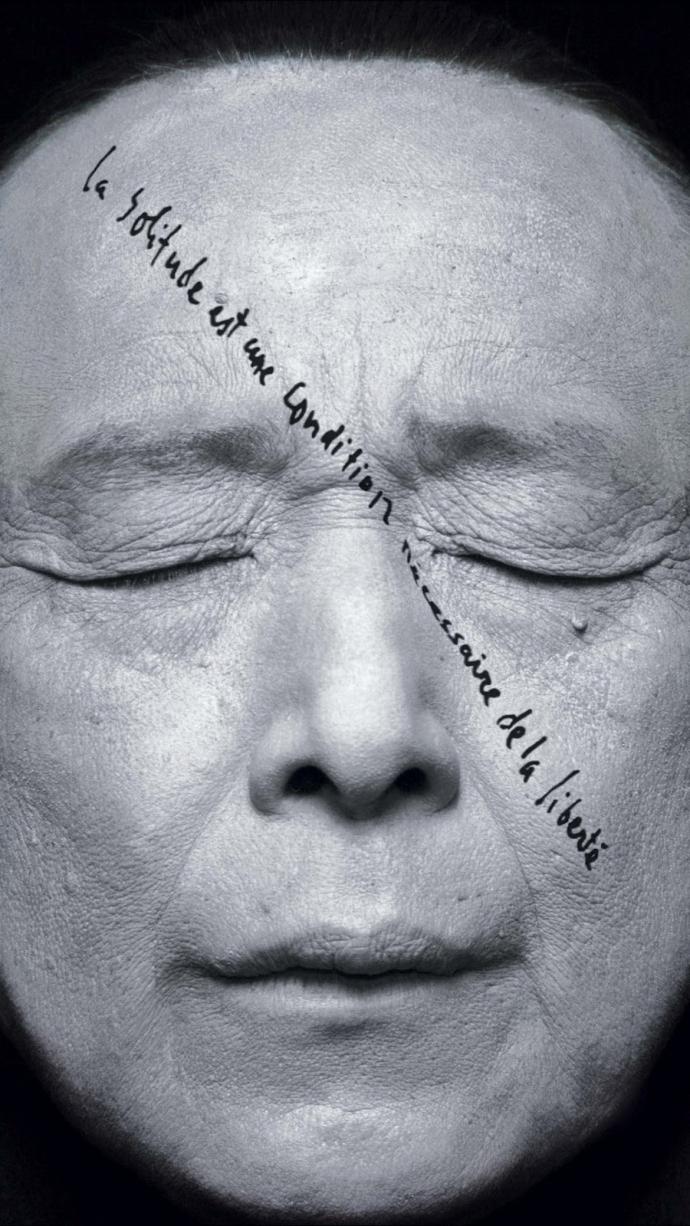 ++Robert Wilson   La Solitude est un condition necessaire de la liberte - Gao Xingjian, 2012.jpg