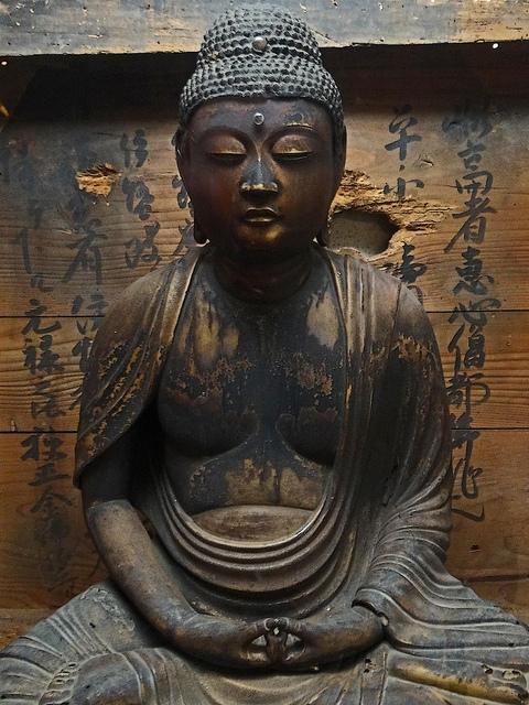+2250 Rekishi no Tabi   Hirado Buddha.jpg