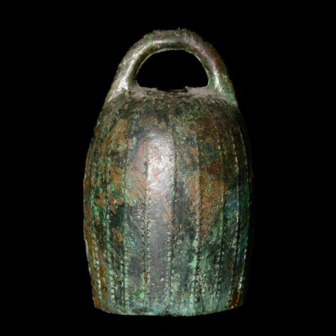 +568c Iran civilisation  Luristan VIIIe à VIIe av. J.-C. -.jpg