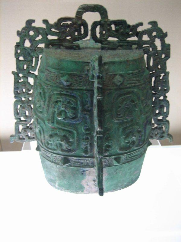 +568c Cloche bo du duc Wu de Qin, retrouvée à Baoji, Shaanxi,entre 722 et 481 av notre ère.jpg