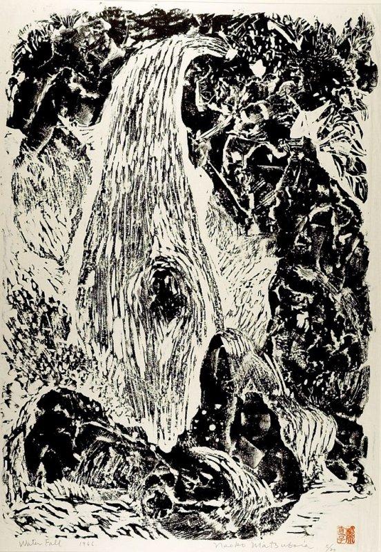614 3 Matsubara Naoko Waterfall, Shôwa period, 1966.jpg