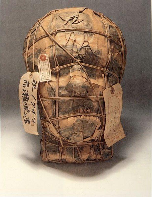 +680 Genpei Akasegawa - Impound Object  Mask. Circa 1963.jpg