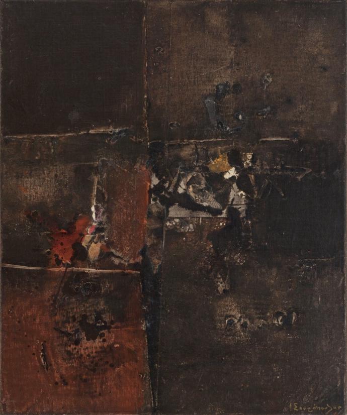 ++2Yiannis Spyropoulo , Assini L, 1965.jpg