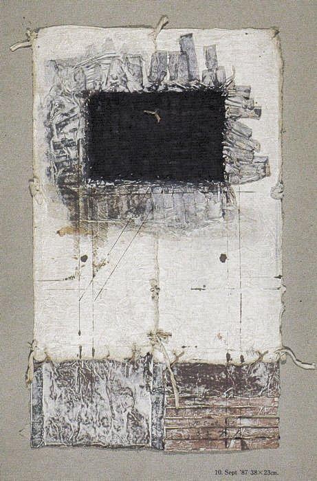 784 Takahiko hayashi   D-10    1987.jpg