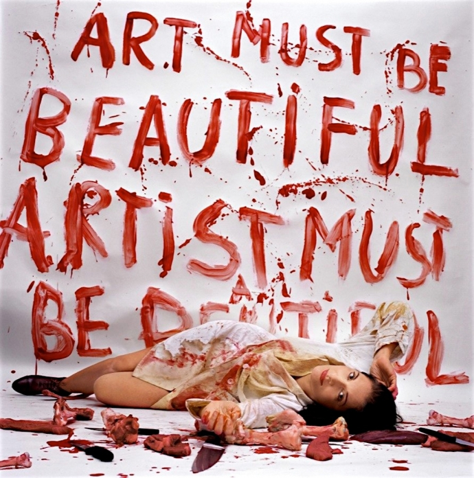 + ++ 2852 Marina Abramović   Art Must be Beautiful, Artist Must be Beautiful_1975.jpg