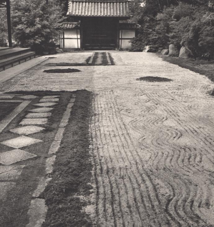 +2334 Katsuji Fukuda   Kyoto 1958.jpg