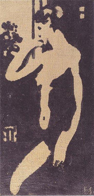 +2474b Egon Schiele 1907.jpg