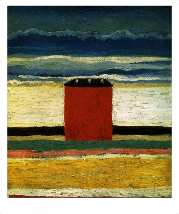 +2695 Kazimir Malevich   Red House (Rotes Haus), 1932.jpg