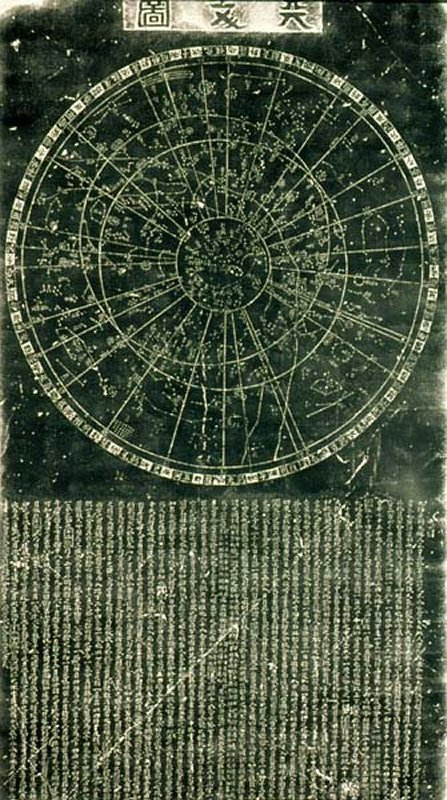 +625 Star map. Ink rubbing of a stele at the Confucian Temple, Suzhou, Jiangsu province. Southern Song dynasty, Chunyou reign, dated 1247.jpg